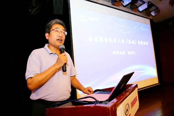 海格客车副总经理徐建忠致辞
