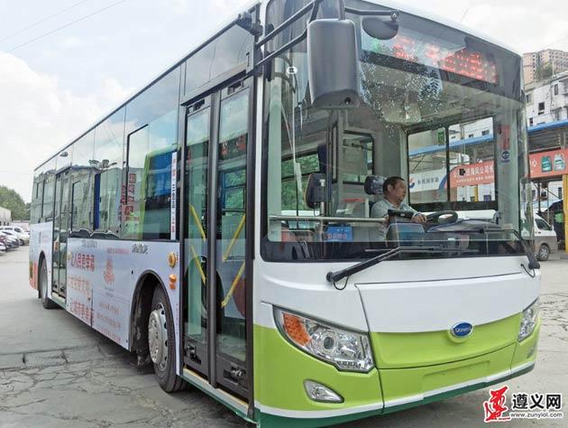 新购进的纯电动公交车