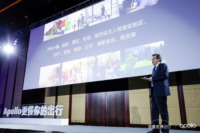 金龙客车工程研究院副院长陈卫强演讲
