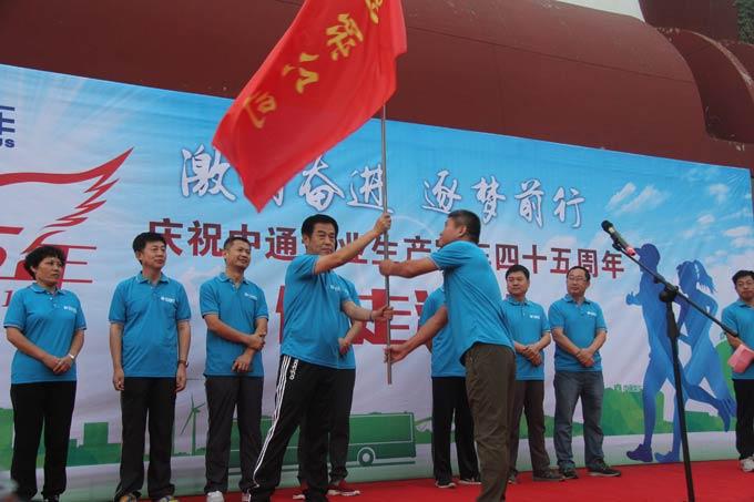 公司庆祝专业生产客车45周年,李树朋董事长为员工代表授旗
