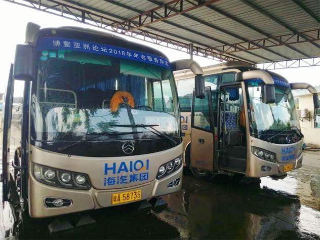 博鳌论坛服务用车进行排查、清洗