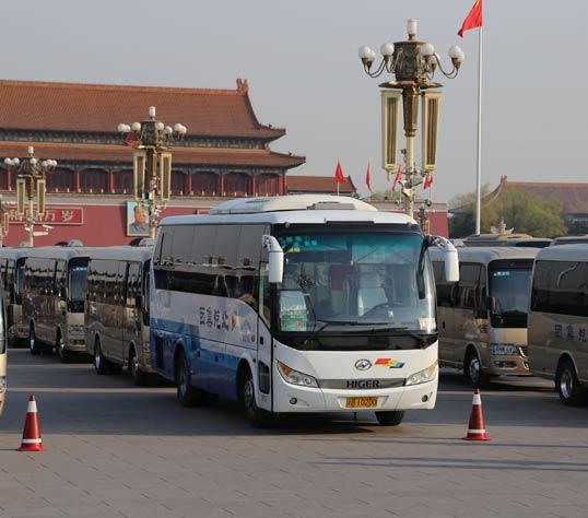 海格客车连续九年服务全国两会